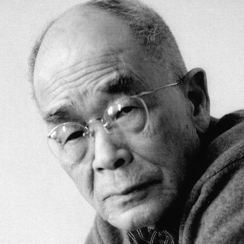 Daisetz Teitaro Suzuki