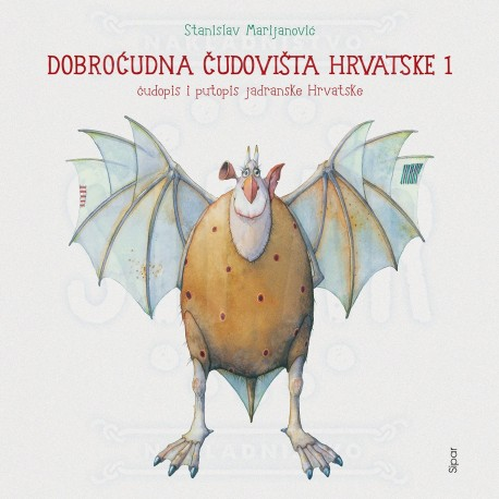 Dobroćudna čudovišta Hrvatske 1