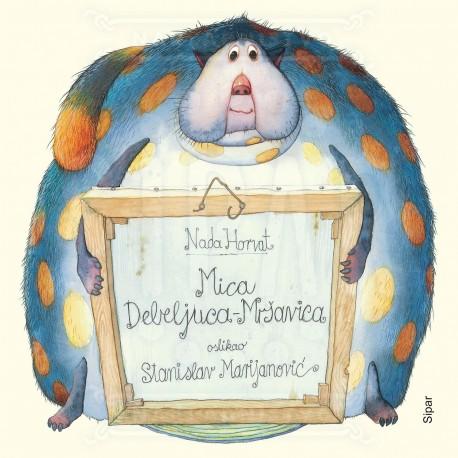 Mica Debeljuca-Mršavica